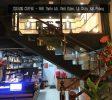 Hình ảnh cửa hàng Milano Hải Phòng